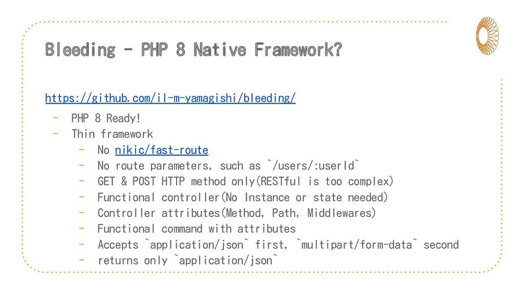 Bleeding - PHP 8 Native Framework? https://gith...