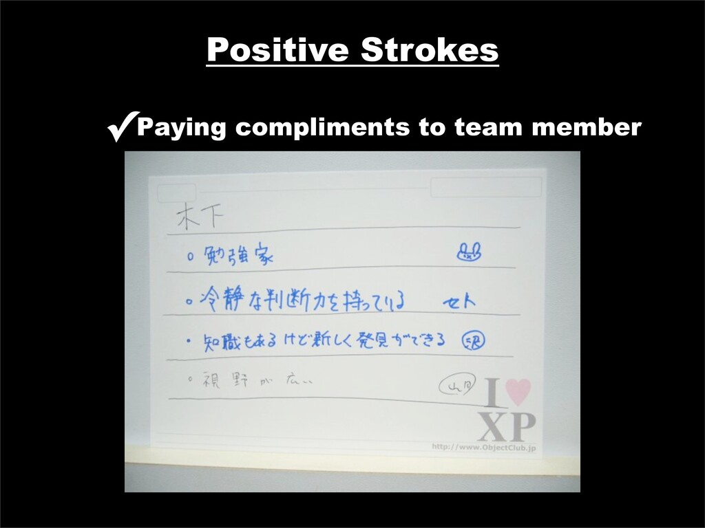 Positive Strokes ✓Paying compliments to team me...