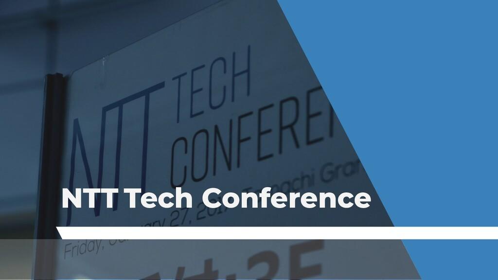 NTT Tech Conference