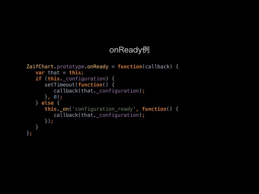 PO3FBEZྫ ZaifChart.prototype.onReady = functio...