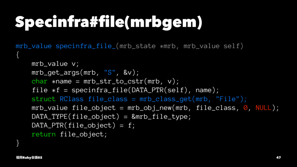 Specinfra#file(mrbgem) mrb_value specinfra_file_...