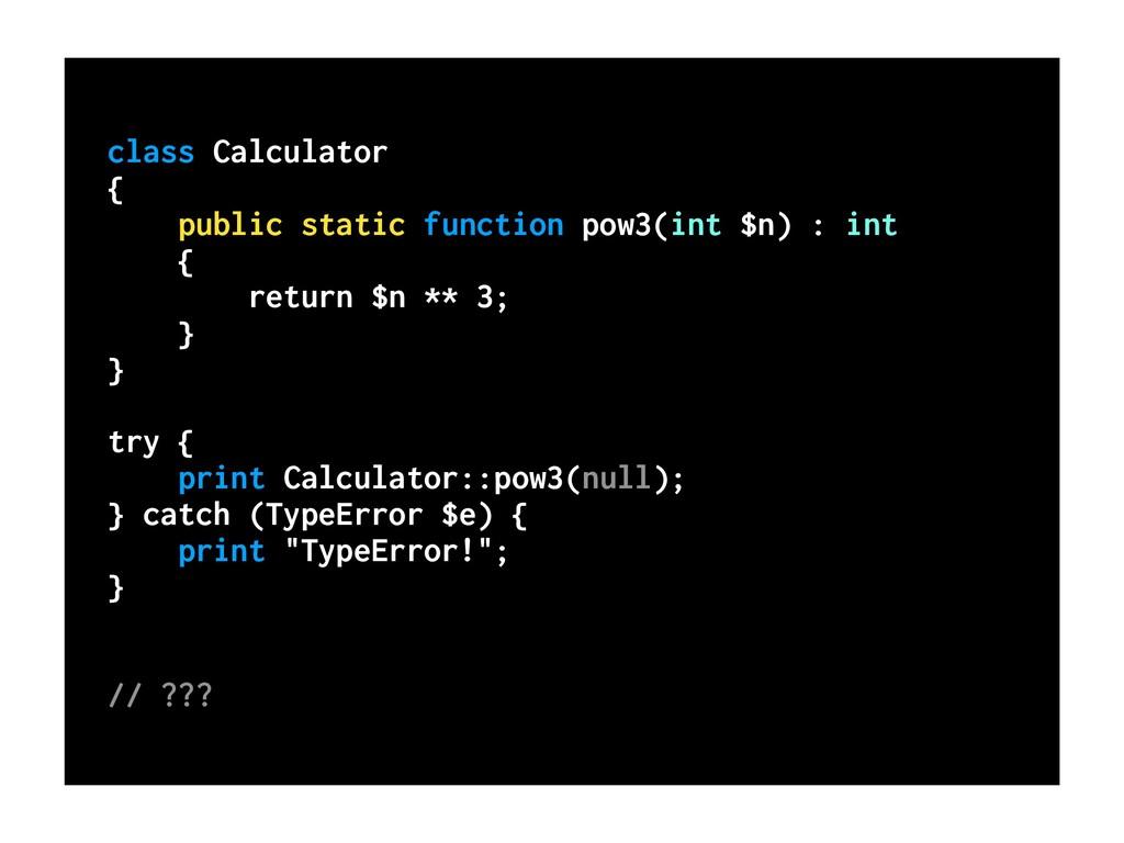 class Calculator { public static function pow3(...
