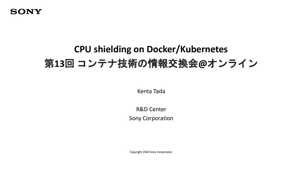 Copyright 2020 Sony Corporation CPU shielding o...