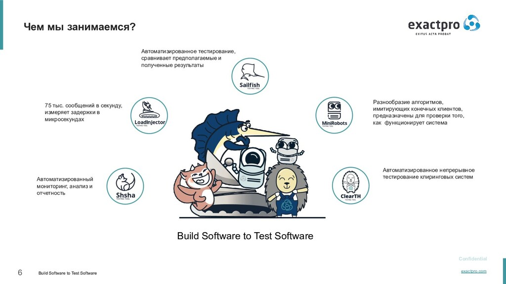 6 Build Software to Test Software Confidential ...