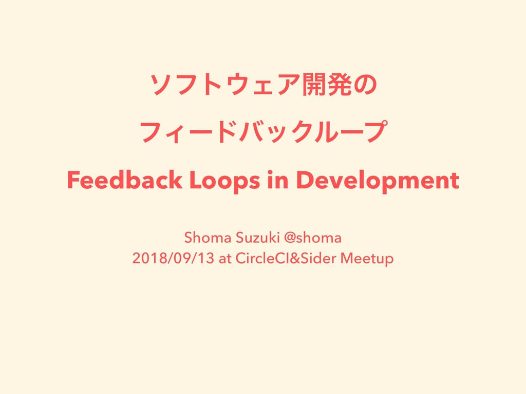 ιϑτ΢ΣΞ։ൃͷ