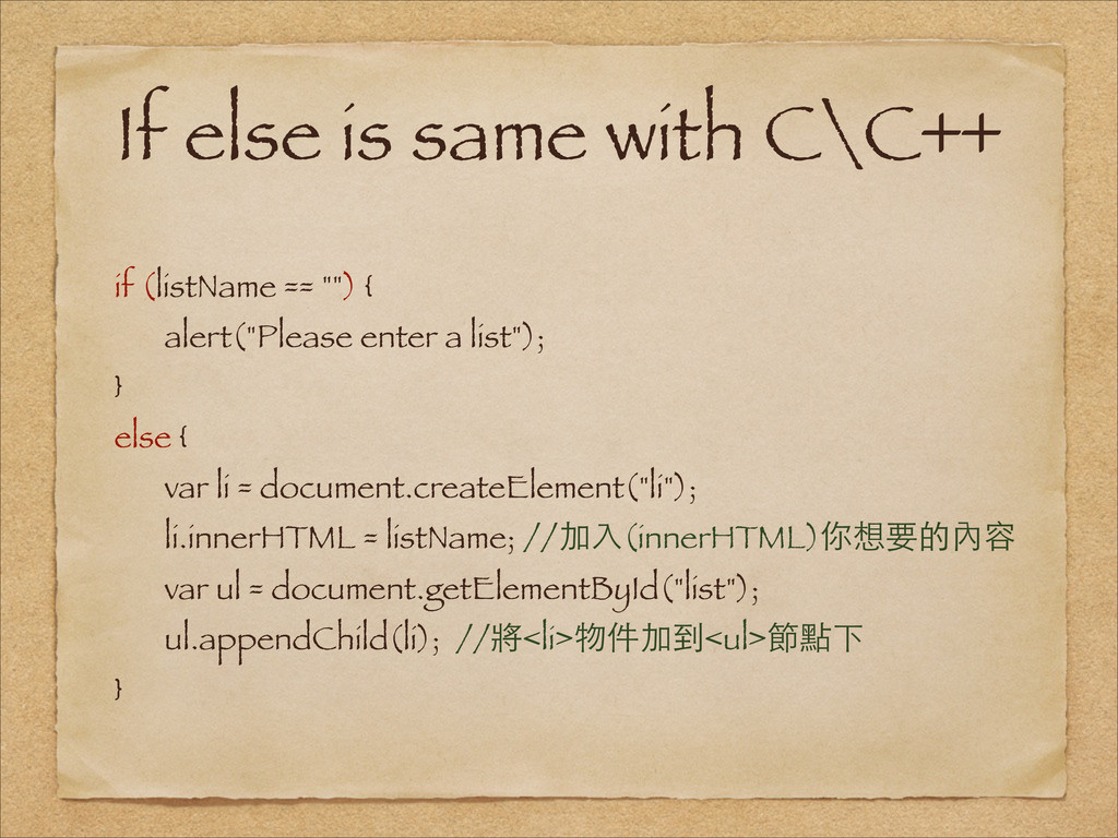 """If else is same with C\C++ if (listName == """""""") ..."""