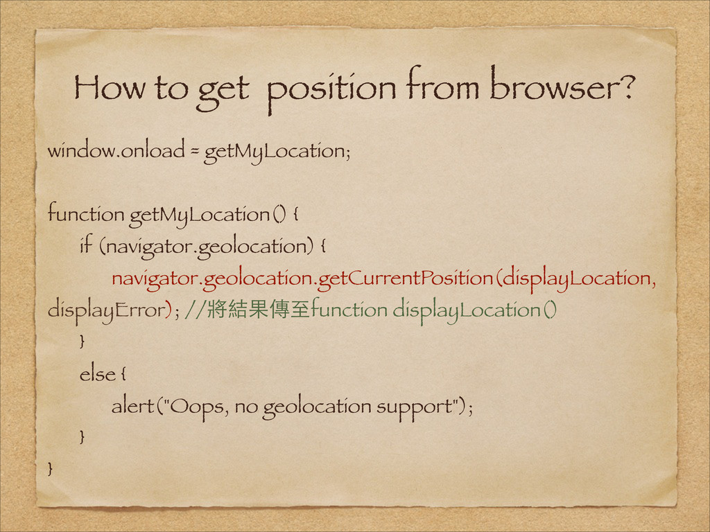 How to get position from browser? window.onload...