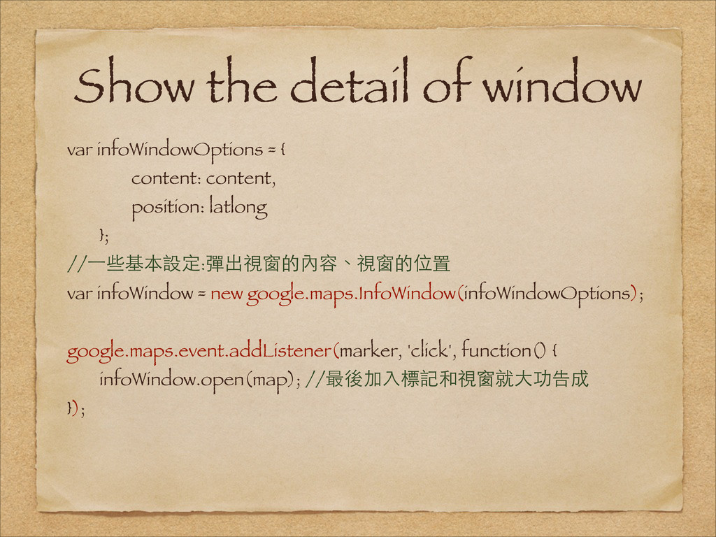 Show the detail of window var infoWindowOptions...