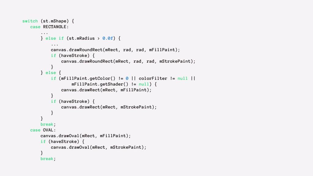 switch (st.mShape) { case RECTANGLE: ... } else...