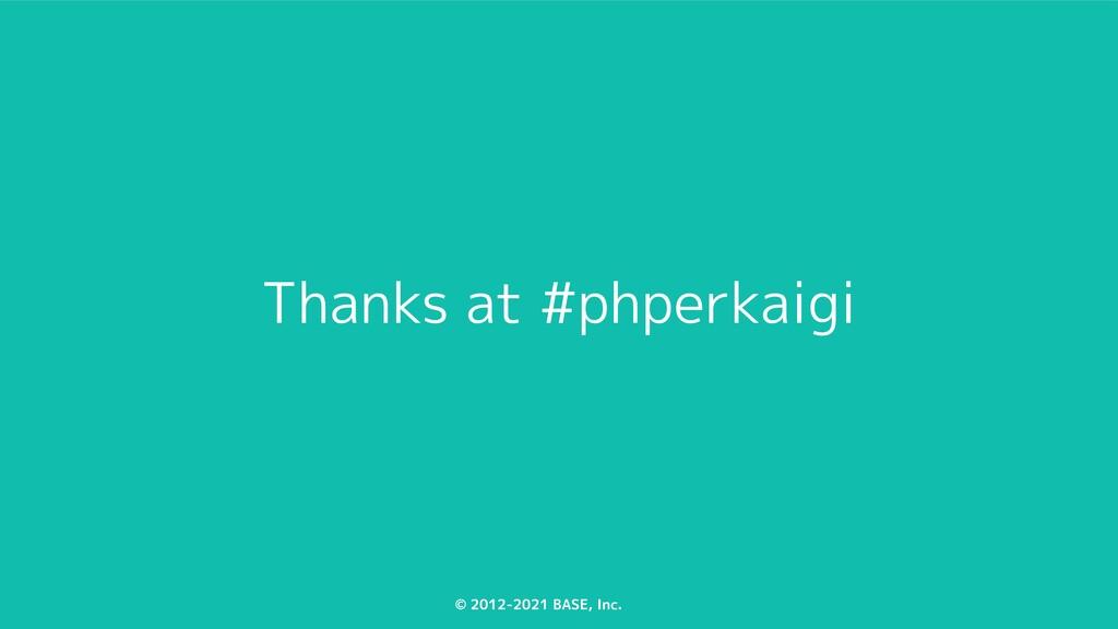 © 2012-2021 BASE, Inc. Thanks at #phperkaigi