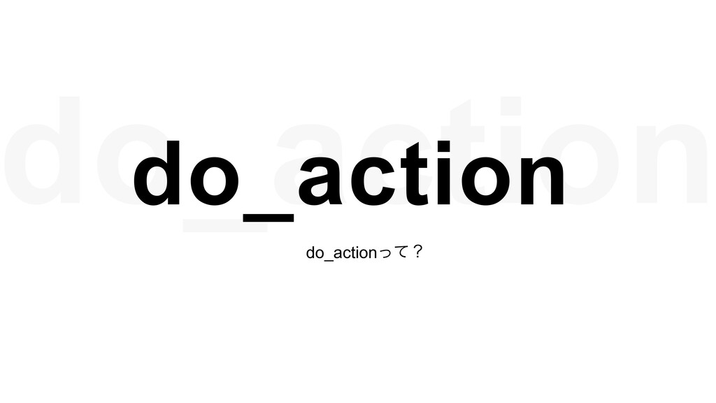 do_action do_action do_actionͬͯʁ
