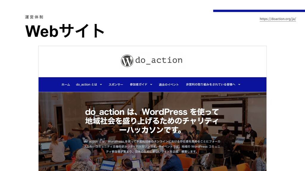 https://doaction.org/ja/ WebαΠτ ӡ Ӧ ମ ੍