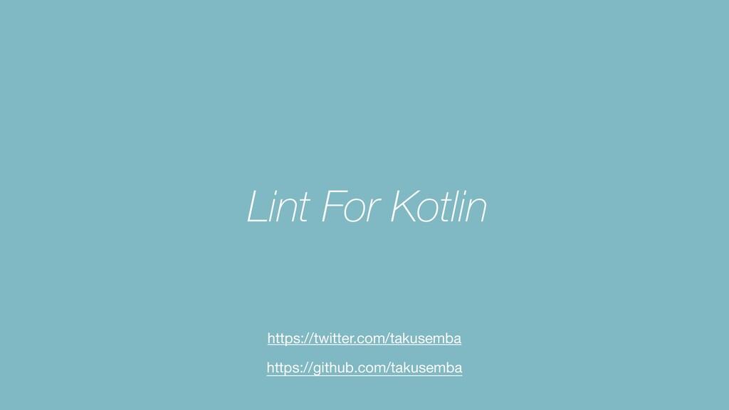 Lint For Kotlin https://github.com/takusemba ht...