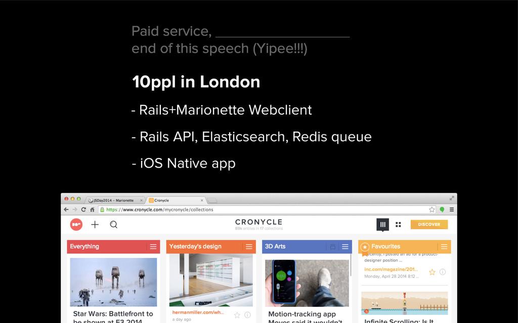 10ppl in London - Rails+Marionette Webclient Pa...