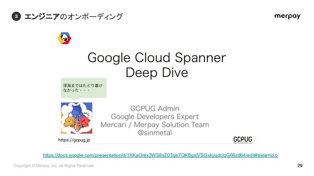 https://docs.google.com/presentation/d/1XKaOrex...