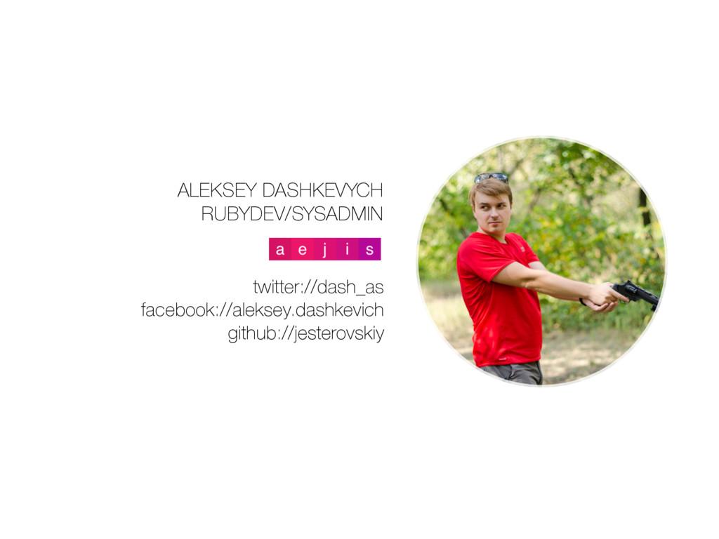 ALEKSEY DASHKEVYCH RUBYDEV/SYSADMIN twitter://d...