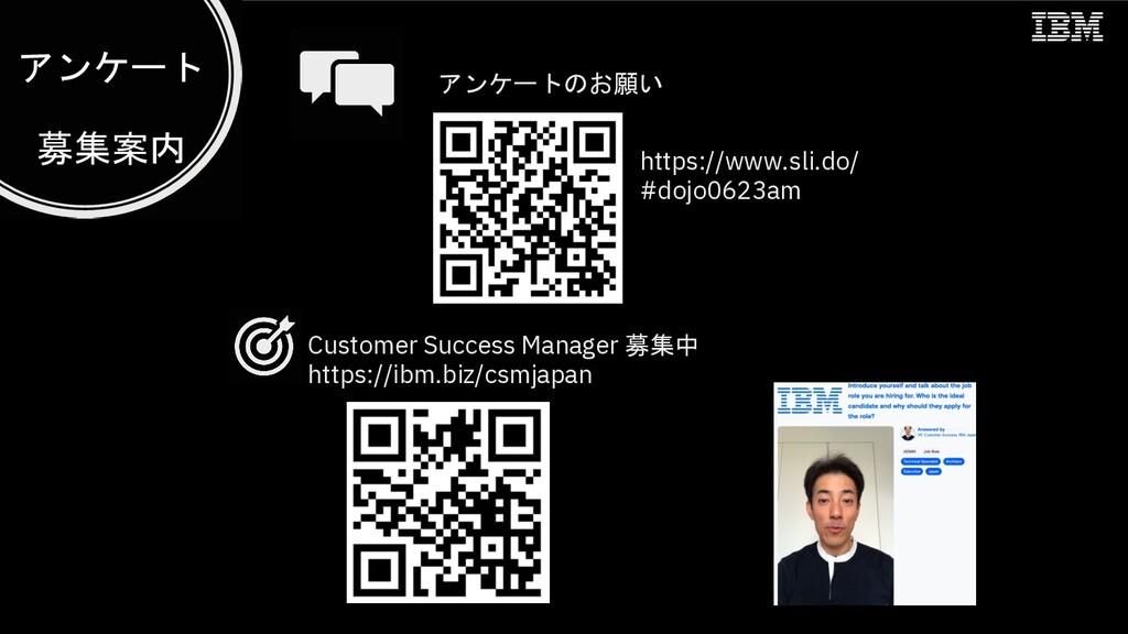 C&J0K LMNO 7#8&$(9:6 Customer Success Manager ;...