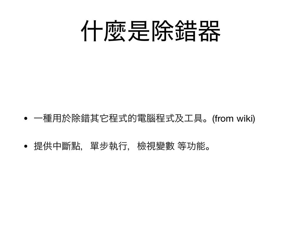 ॄኄੋআࡨث • Ұछ༻ԙআࡨଖሏఔࣜతిᡵఔࣜٴ۩ɻ(from wiki)  • ఏڙதᏗ...