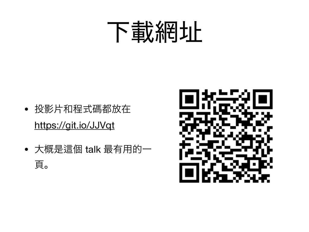 Լࡌᅿ • Өยఔࣜᛰ์ࡏ https://git.io/JJVqt   • େ֓ੋṜ...