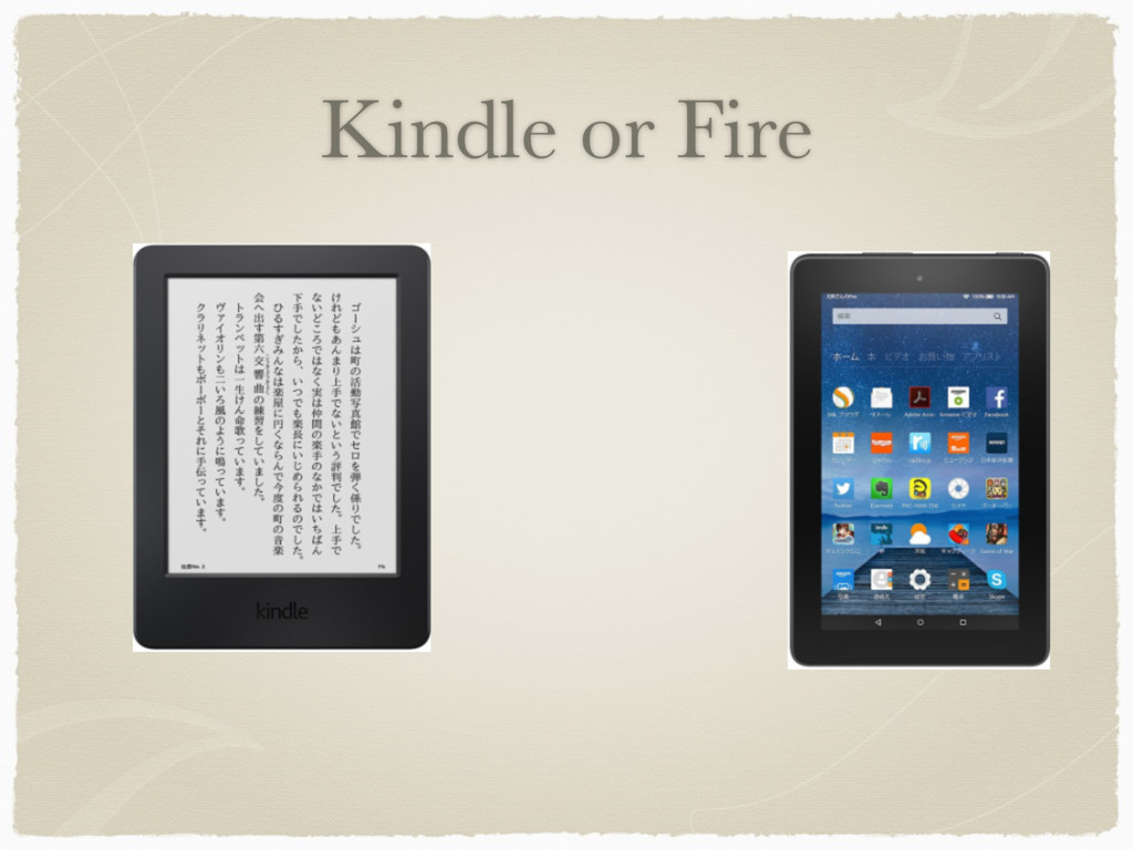 Kindle or Fire