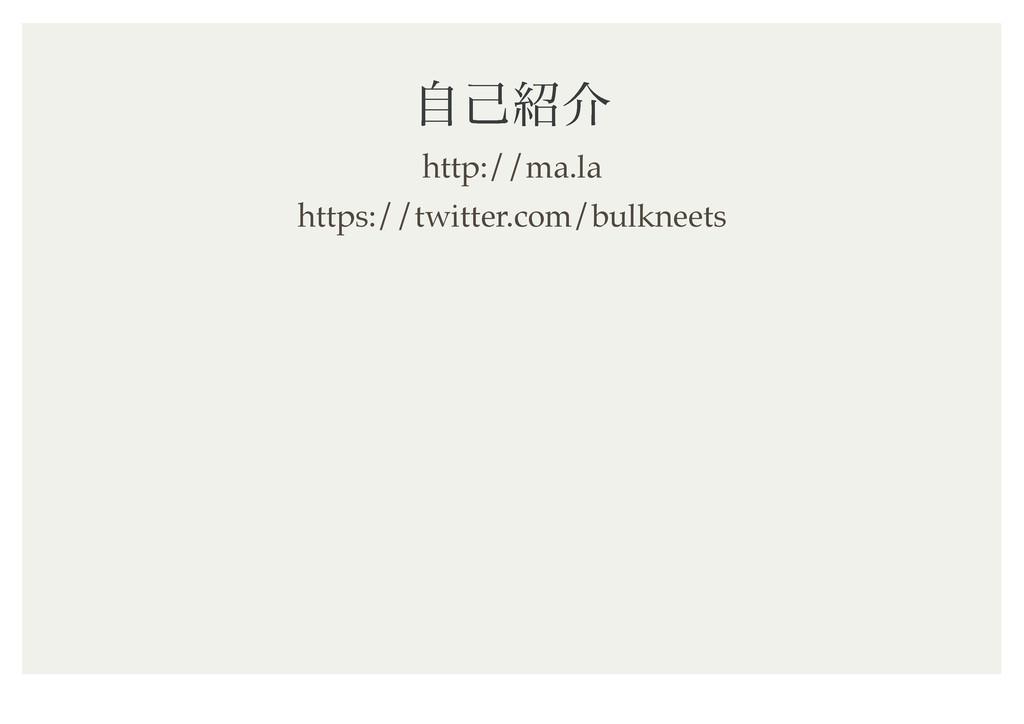 ࣗݾհ ࣗݾհ http://ma.la https://twitter.com/bulk...