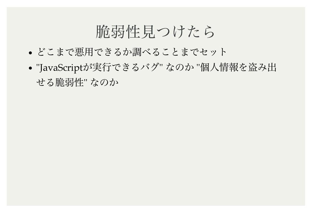 """੬ऑੑݟ͚ͭͨΒ ੬ऑੑݟ͚ͭͨΒ Ͳ͜·Ͱѱ༻Ͱ͖Δ͔ௐΔ͜ͱ·Ͱηοτ """"JavaScr..."""