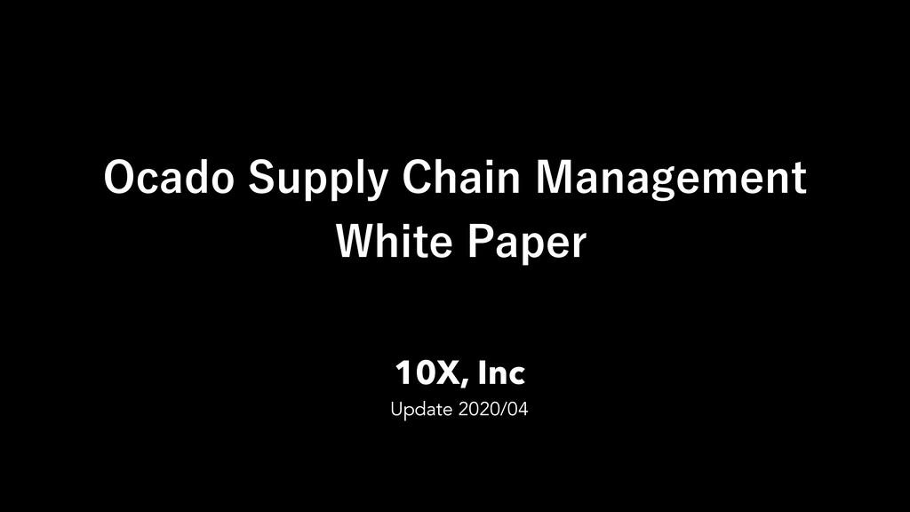 10X, Inc Update 2020/04 0DBEP4VQQMZ$IBJO.BOB...