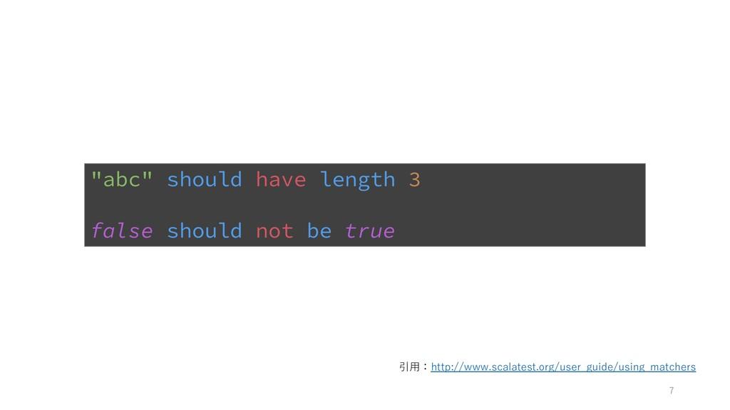 """7 """"abc"""" should have length 3 false should not b..."""