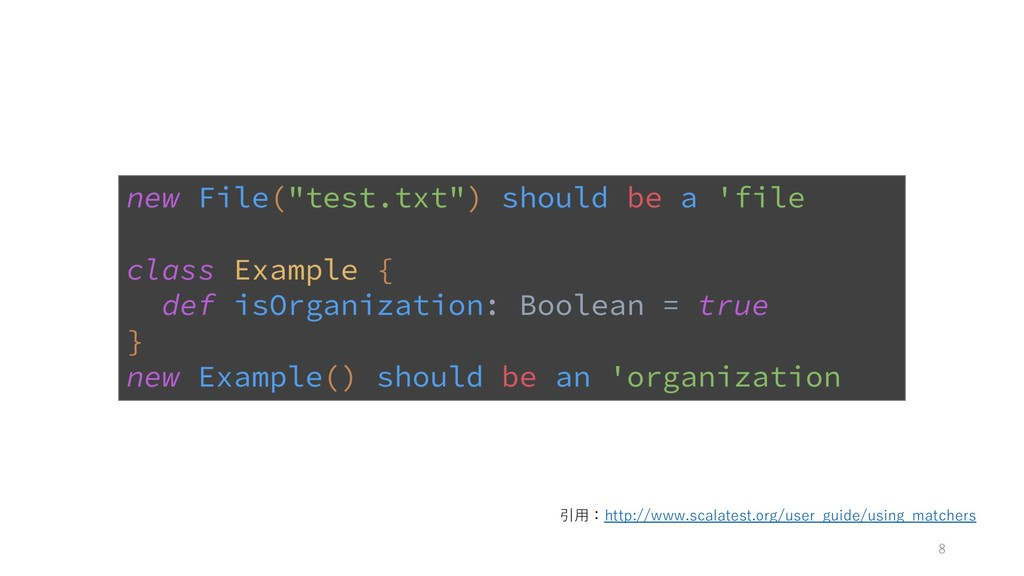 """8 new File(""""test.txt"""") should be a 'file class ..."""