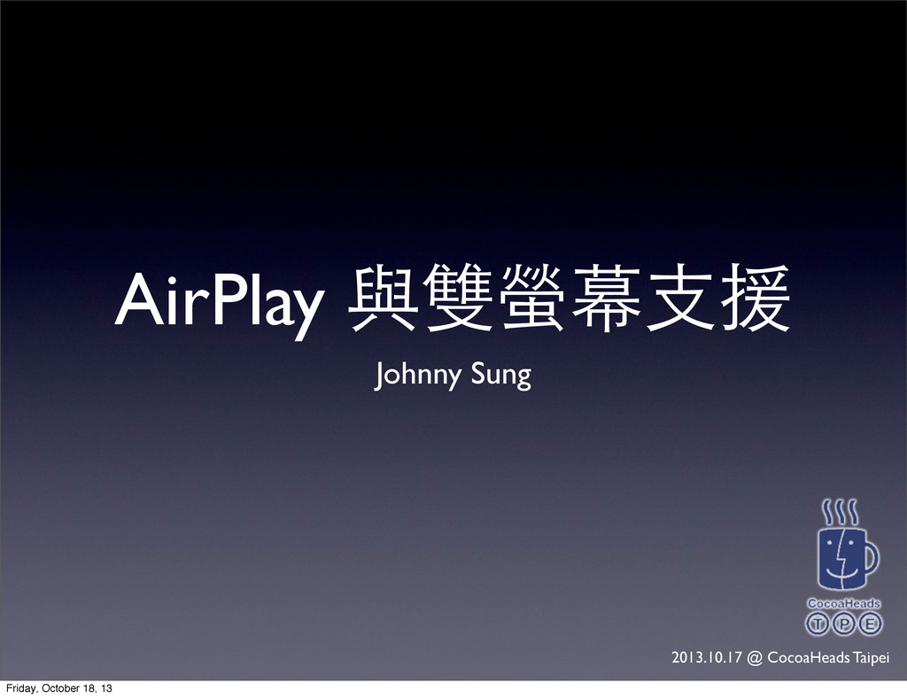 AirPlay 與雙螢幕⽀支援 Johnny Sung 2013.10.17 @ CocoaH...