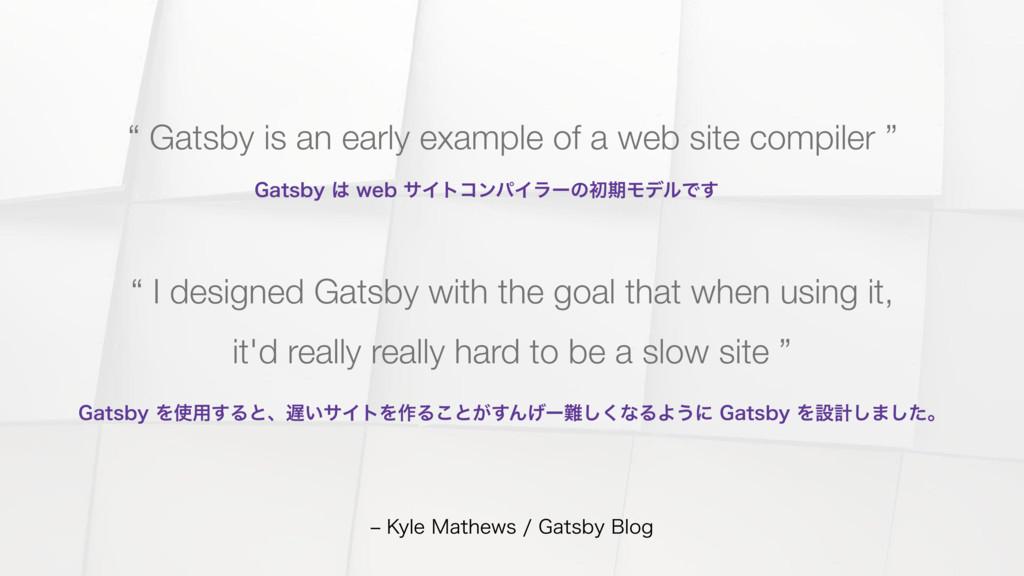 """r,ZMF.BUIFXT(BUTCZ#MPH """" Gatsby is an ear..."""