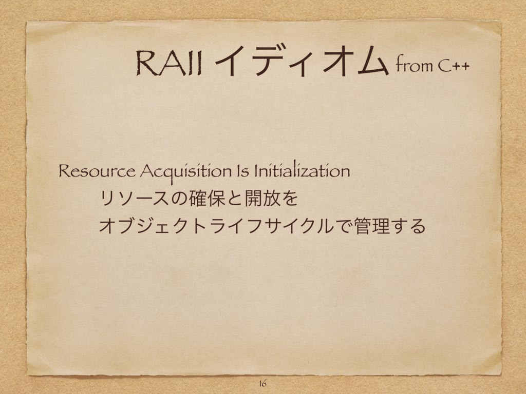 RAII ΠσΟΦϜ 16 from C++ Resource Acquisition Is ...