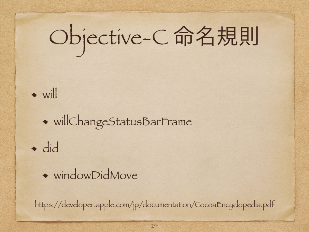 Objective-C ໋໊نଇ will willChangeStatusBarFrame ...