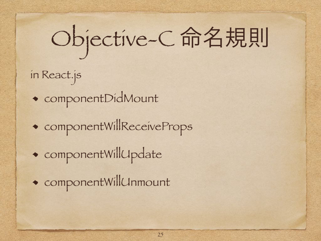 Objective-C ໋໊نଇ componentDidMount componentWil...