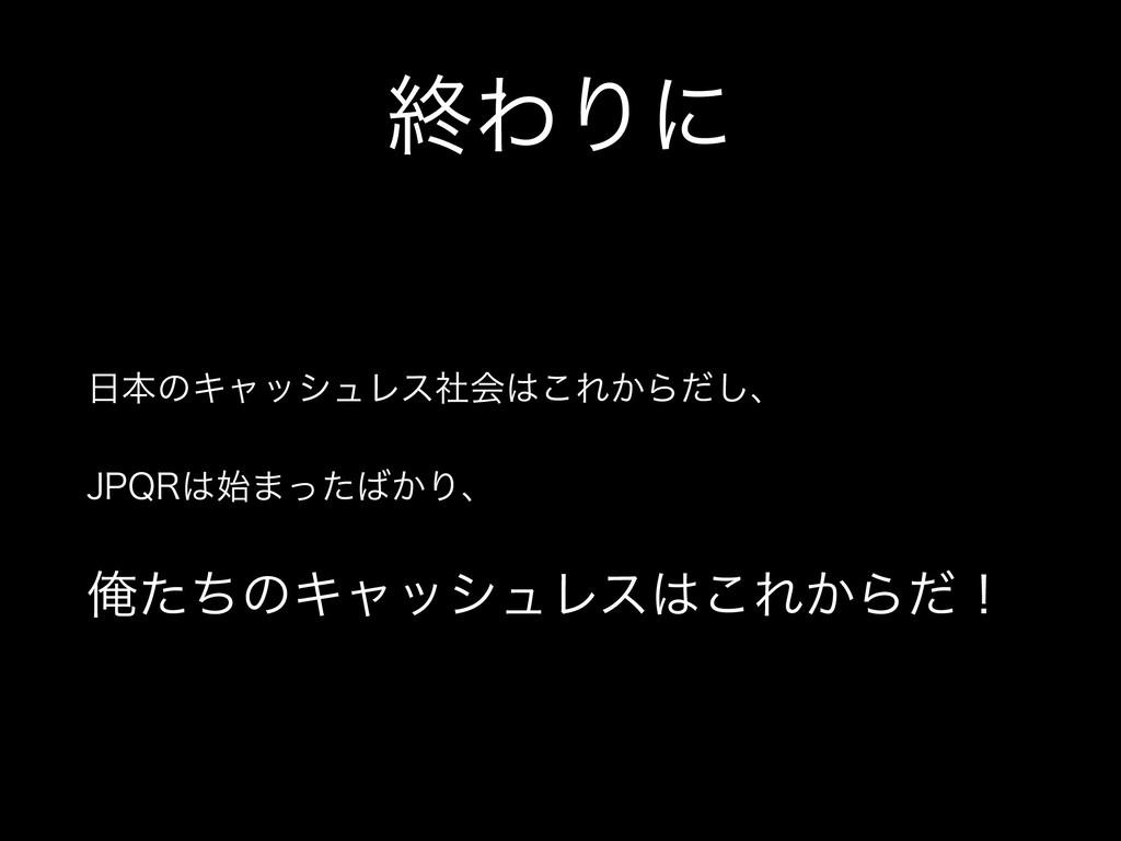 ऴΘΓʹ ຊͷΩϟογϡϨεࣾձ͜Ε͔Βͩ͠ɺ +123·͔ͬͨΓɺ ԶͨͪͷΩ...