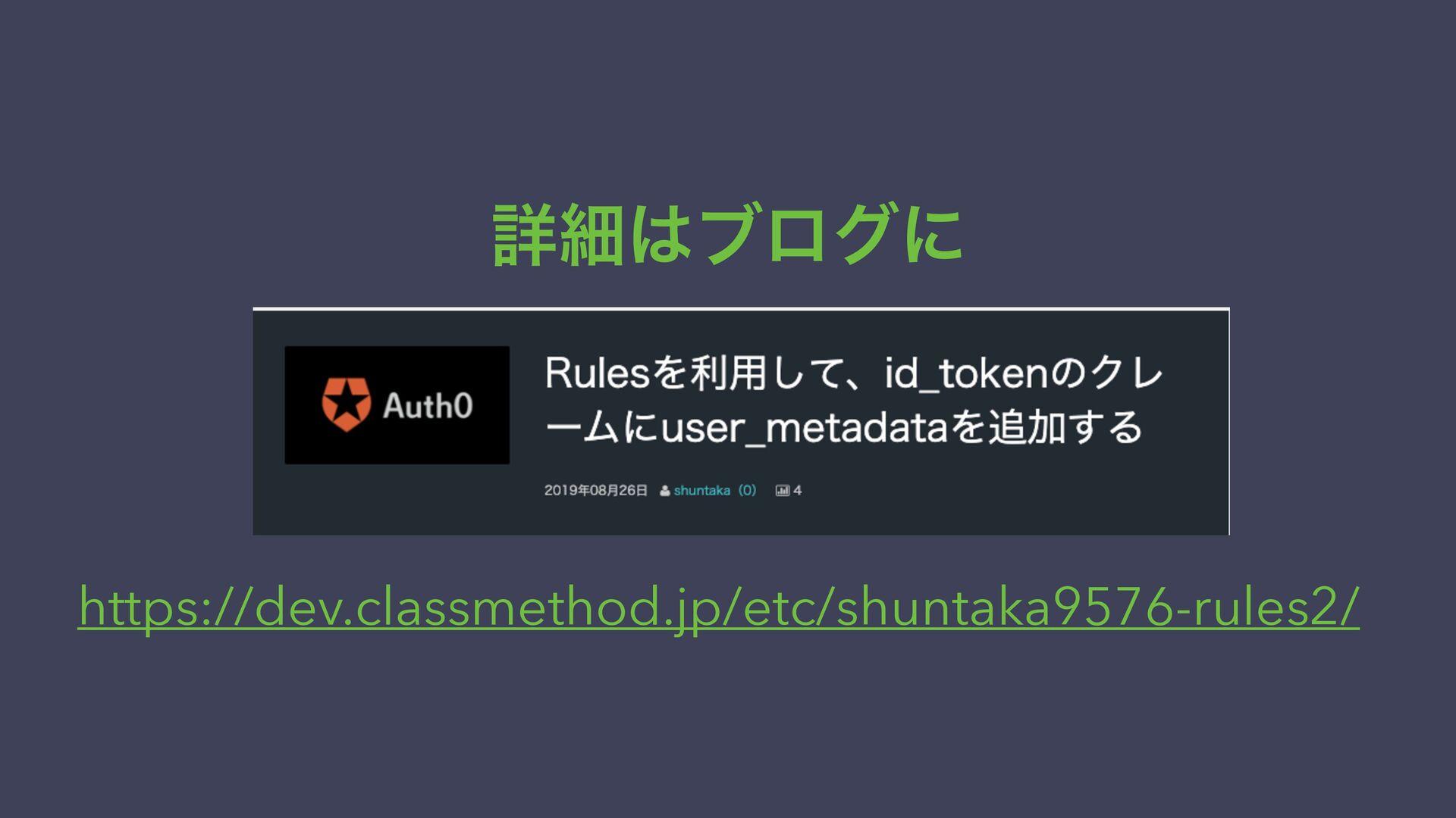 ৄࡉϒϩάʹ https://dev.classmethod.jp/etc/shuntaka...