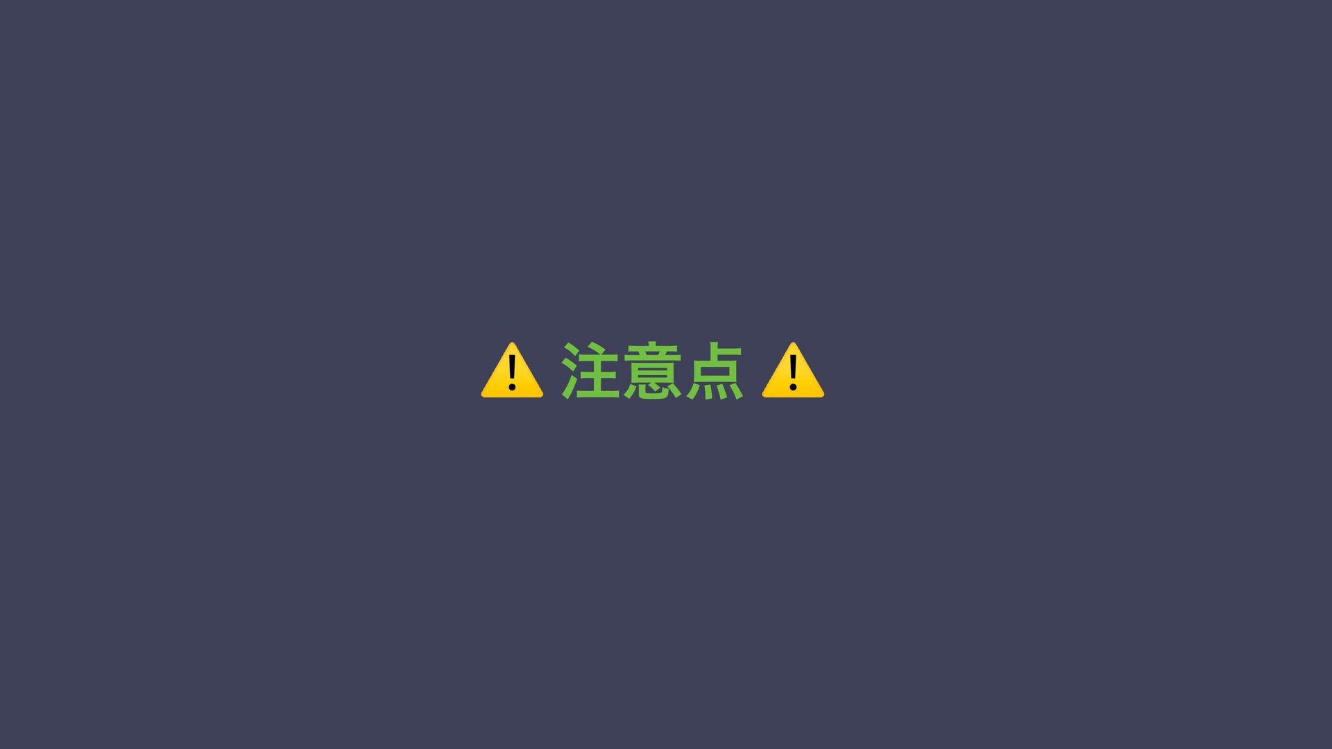 ⚠ ҙ ⚠