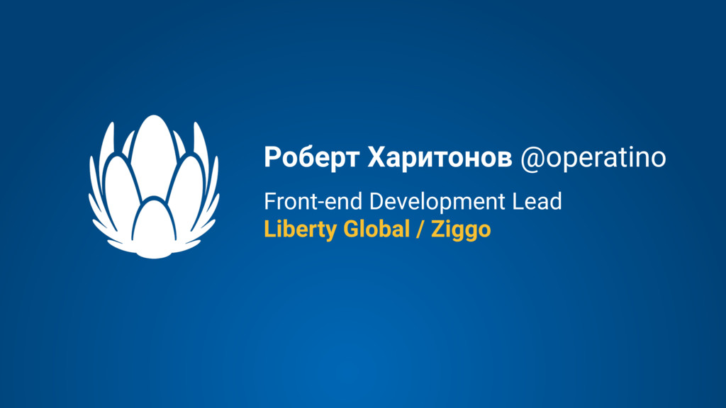 Front-end Development Lead Liberty Global / Zig...