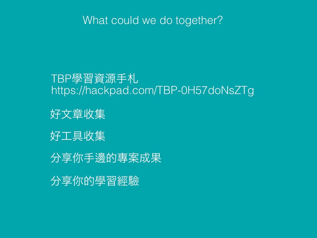 What could we do together? https://hackpad.com/...