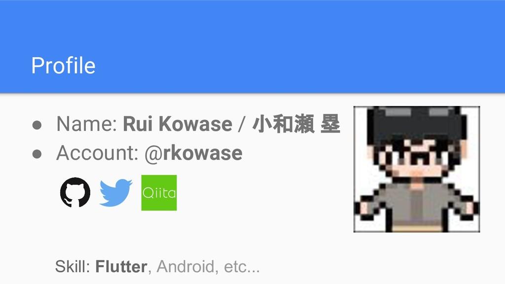 Profile ● Name: Rui Kowase / 小和瀬 塁 ● Account: @...