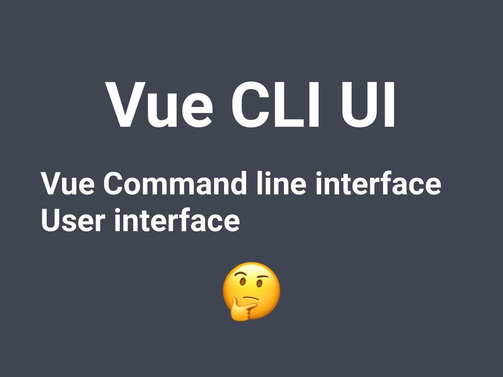 Vue Command line interface User interface  Vue ...