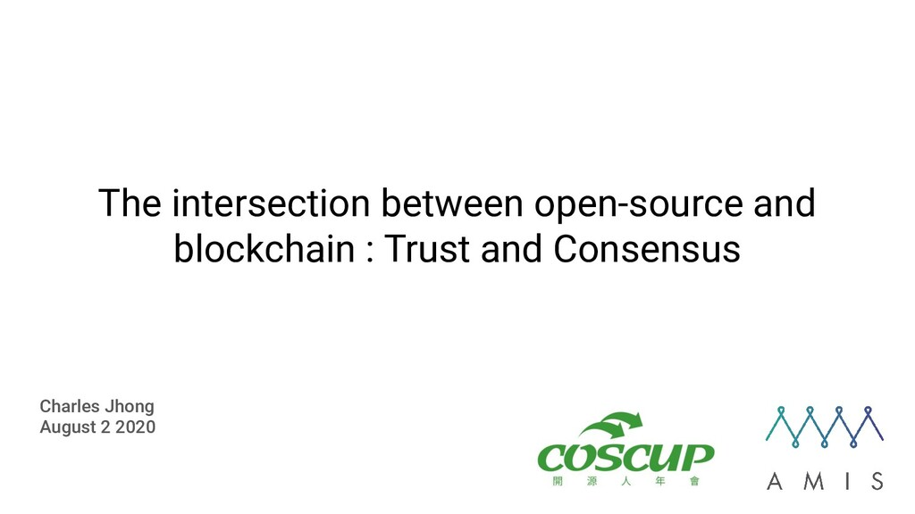 The intersection between open-source and blockc...