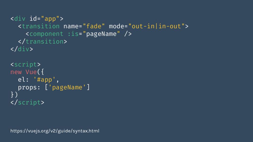 "<div id=""app""> <transition name=""fade"" mode=""ou..."