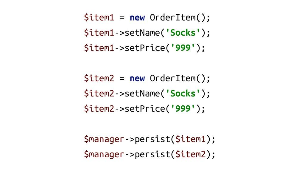 $item1 = new OrderItem(); $item1->setName('Sock...