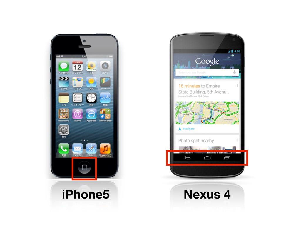 iPhone5 Nexus 4