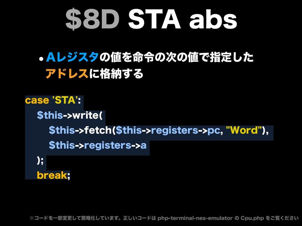 """%45""""BCT w""""ϨδελͷΛ໋ྩͷͷͰࢦఆͨ͠ ΞυϨεʹ֨ೲ͢Δ DBT..."""