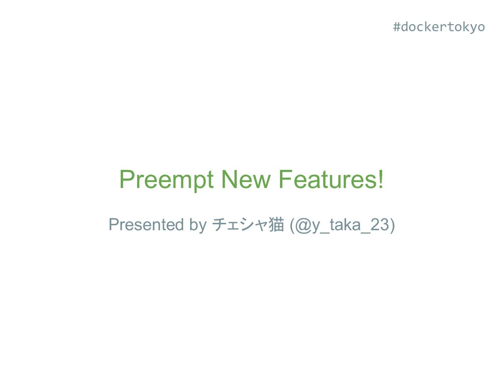 Preempt New Features! Presented by チェシャ猫 (@y_ta...