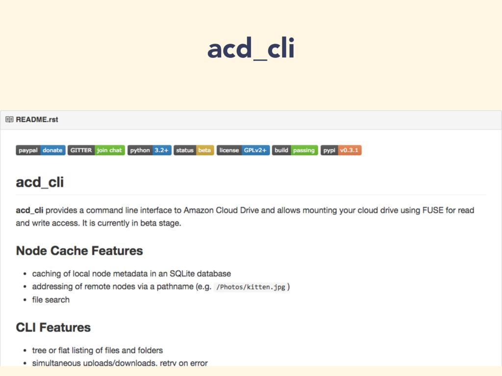 acd_cli