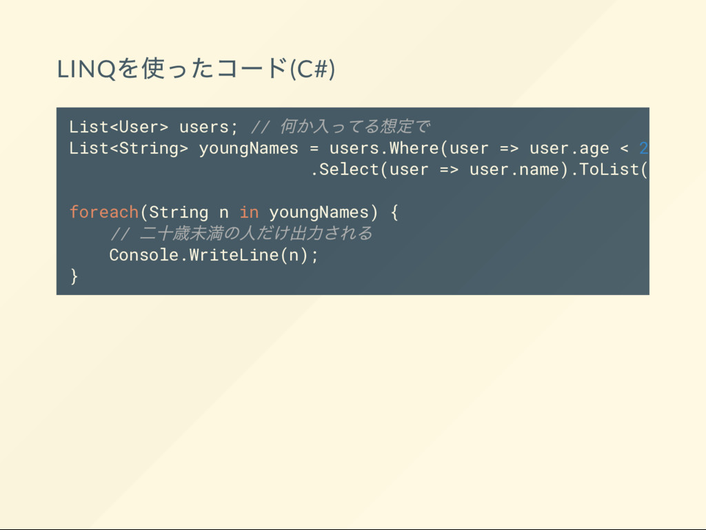 LINQ (C#) List<User> users; // List<String> you...