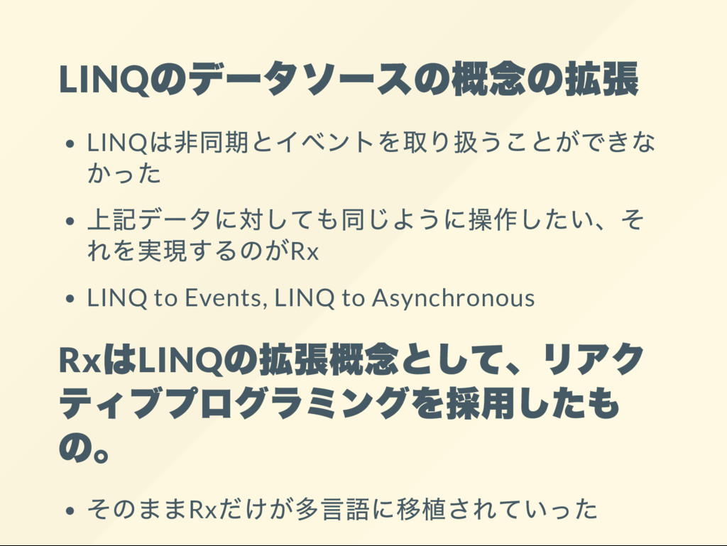 LINQ LINQ Rx LINQ to Events, LINQ to Asynchrono...